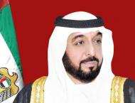 UAE leaders congratulate Liberian president on Independence Day