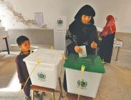 PP-88 Results (Mianwali-IV) - Election 2018 Pakistan