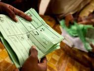 NA-162 Results (Vehari-l) - Election 2018 Pakistan