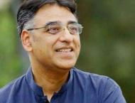 Asad Umar adopts public-spirited approach, arranges chairs for pa ..