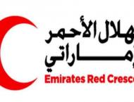 ERC launches project to revamp Ali Muqbel Naji school in Dhale, Y ..