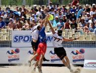 French frisbee meet off after food poisoning scare