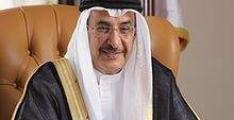 السفير البحريني يطلع على أنشطة وخدمات المركز الوطني للتأهيل