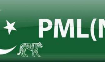 PML-N, ANP announce seat adjustment in Karachi