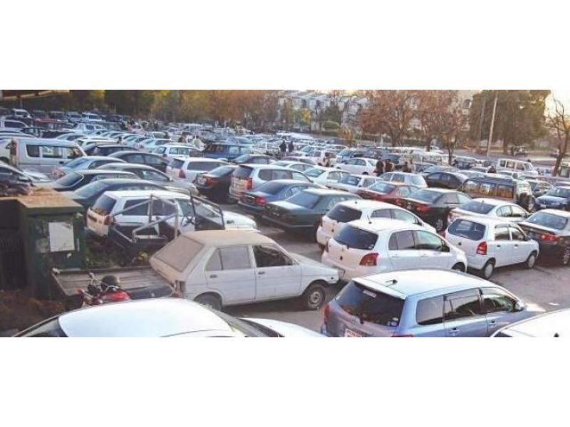 Excise Office Starts Second Shift To Collect Vehicles Token Tax