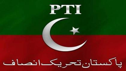 Malakand Division proves power bastion as PTI secures highest 1.155mln votes