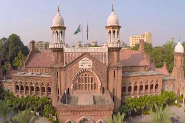 Lahore High Court declares three candidates ineligible to contest election
