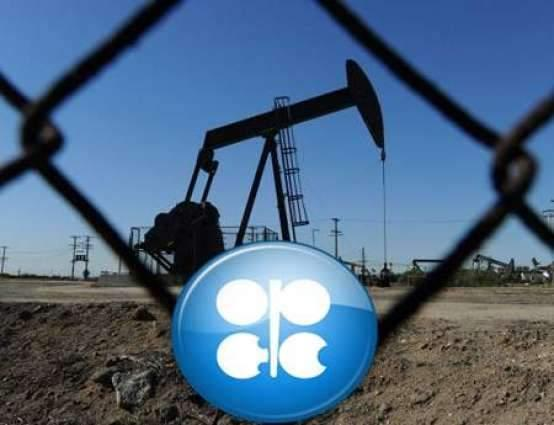 OPEC daily basket price stood at US$74.50 a barrel Friday