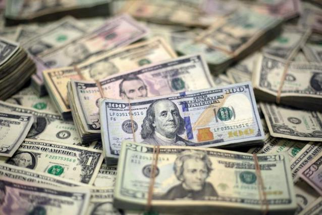 Foreign Exchange Rate Open Market In Stan 11 July 2018