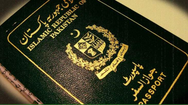 146,627 Passport Renewal Requests Received So Far From