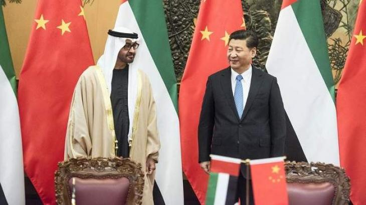 UAE welcomes Chinese President's visit