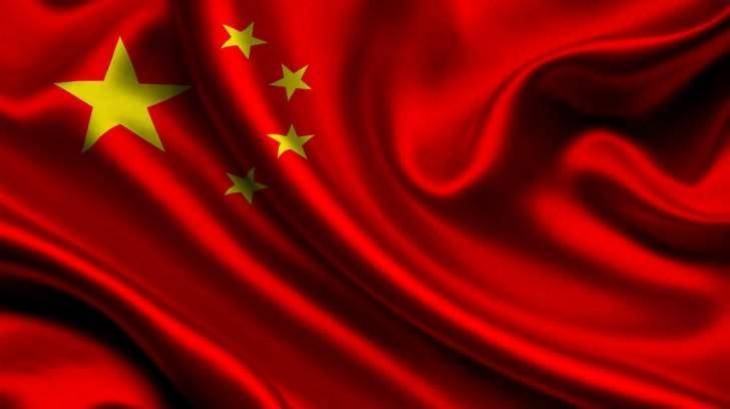 China to further regulate national compensation procedures