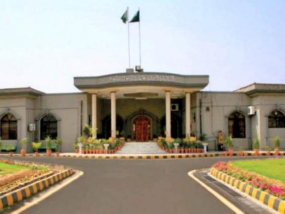 Judges of Islamabad High Court donate Rs. 1 lac each for construction of dams
