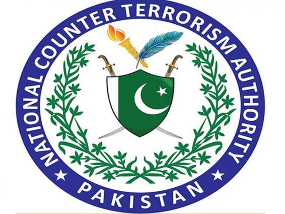 18 politicians, 8 ECP officials under terror threat: NACTA report