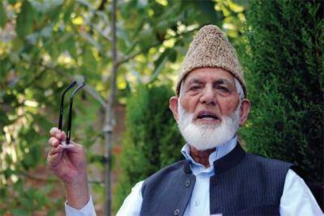 Kashmiris will never succumb to Indian state terrorism: Syed Ali Gilani