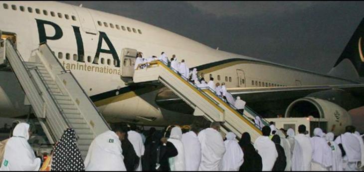 First hajj flight departs to Saudia