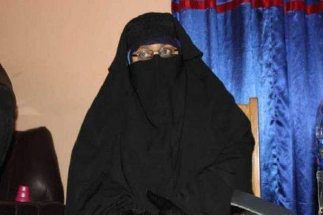 National Investigation Agency (NIA) summons Kashmiri journalist in Aasiya Andrabi case to Delhi