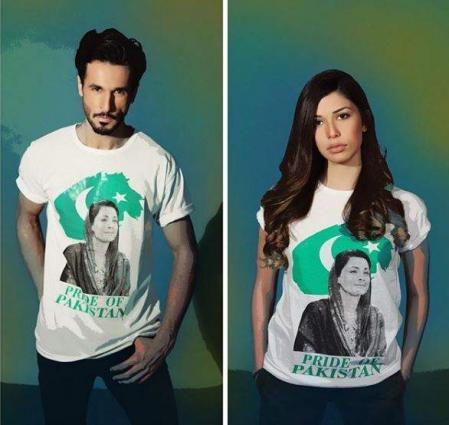Ex-PMLN MPA Hina Butt introduces clothing line after Maryam Nawaz's name