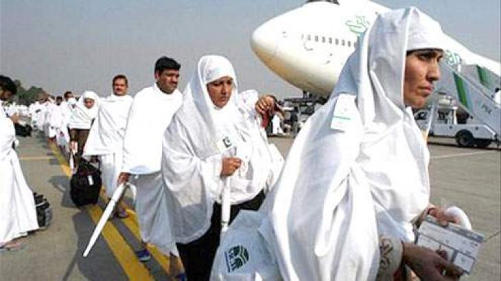 First Hajj flight departs for Medina