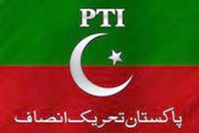 Sardah Muhammad Khan Leghari of PTI wins NA-192 election