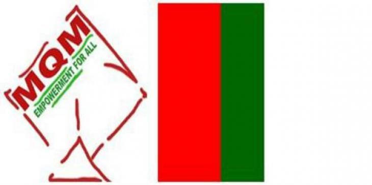 PS-96 Results (Korangi Karachi-V) - Election 2018 Pakistan