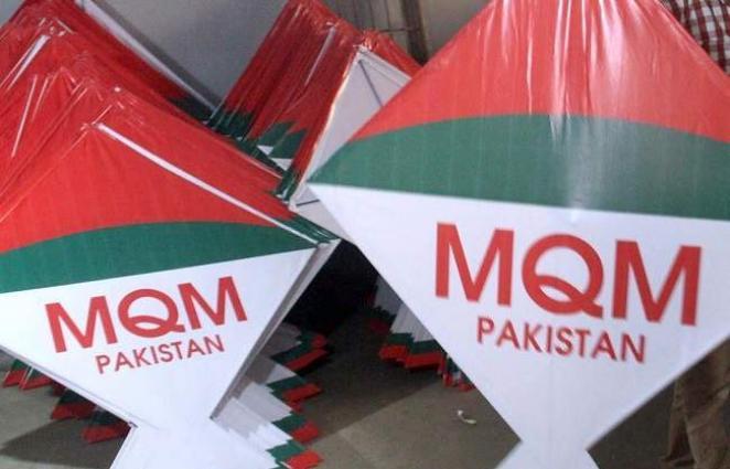 MQM's Ghulam Jilani wins PS-96 election