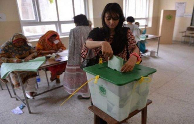 Arif Iqbal of PML-N wins PP-35 election