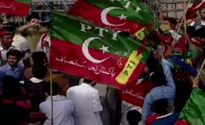 Pakistan Tehreek e Insaf (PTI) Muhammad Riaz Khan wins NA-113 election