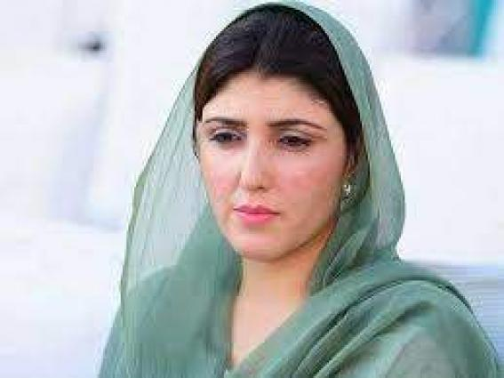 Ayesha Gulalai gets a love note instead of a vote!