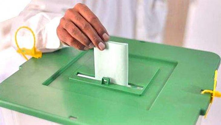 Security deposit of PPPP, MMA, TLP candidates forfeited on NA Rawalpindi seats
