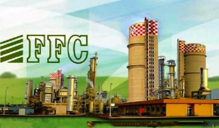 Fauji Fertilizer Company Limited Earns Rs  43 27 Bln As