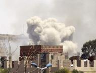 Coalition's air strikes accurate, investigations transparent ..