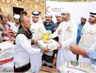 ERC holds 5th group wedding in Lahej, Yemen