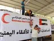 ERC intensified assistance to Yemen in July