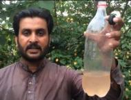 Media persons outside Bani Gala protest for clean drinking water