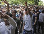 Iran protesters attack religious school: conservative media