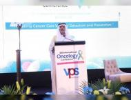 Sixth Oncology Conference to focus on artificial intelligence, ne ..