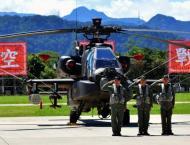 Taiwan's Tsai seeks $11 bn defence budget as China threat grows