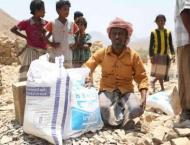 ERC distributes food aid in Lahej, Yemen