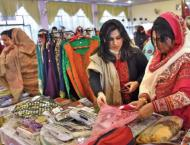Two-day 5th Women Entrepreneur Trade Fair in Peshawar concluded
