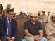 Emirati delegation attends graduation of & quot;Hadramaut General ..