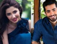 Mahira Khan has a very cool birthday wish for Sheheryar Munawar