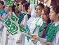 Karachi University to celebrate Independence Day with national ze ..