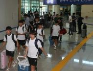 Young S. Korean footballers head to Pyongyang