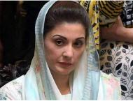 Maryam Nawaz applies for air conditioner facility in jail