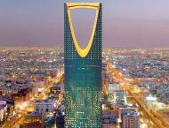 Saudi Arabia strongly condemns bombing of security forces joint p ..