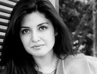 Pop Queen Nazia Hassan being remembered on 18th death anniversary