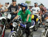 Rally, bike race held to mark celebration of Independence Day in  ..