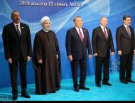 Caspian Sea Convention to Promote Cooperation Among Signatories - ..