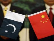 Pak-China friendship transcends time and borders: China Daily